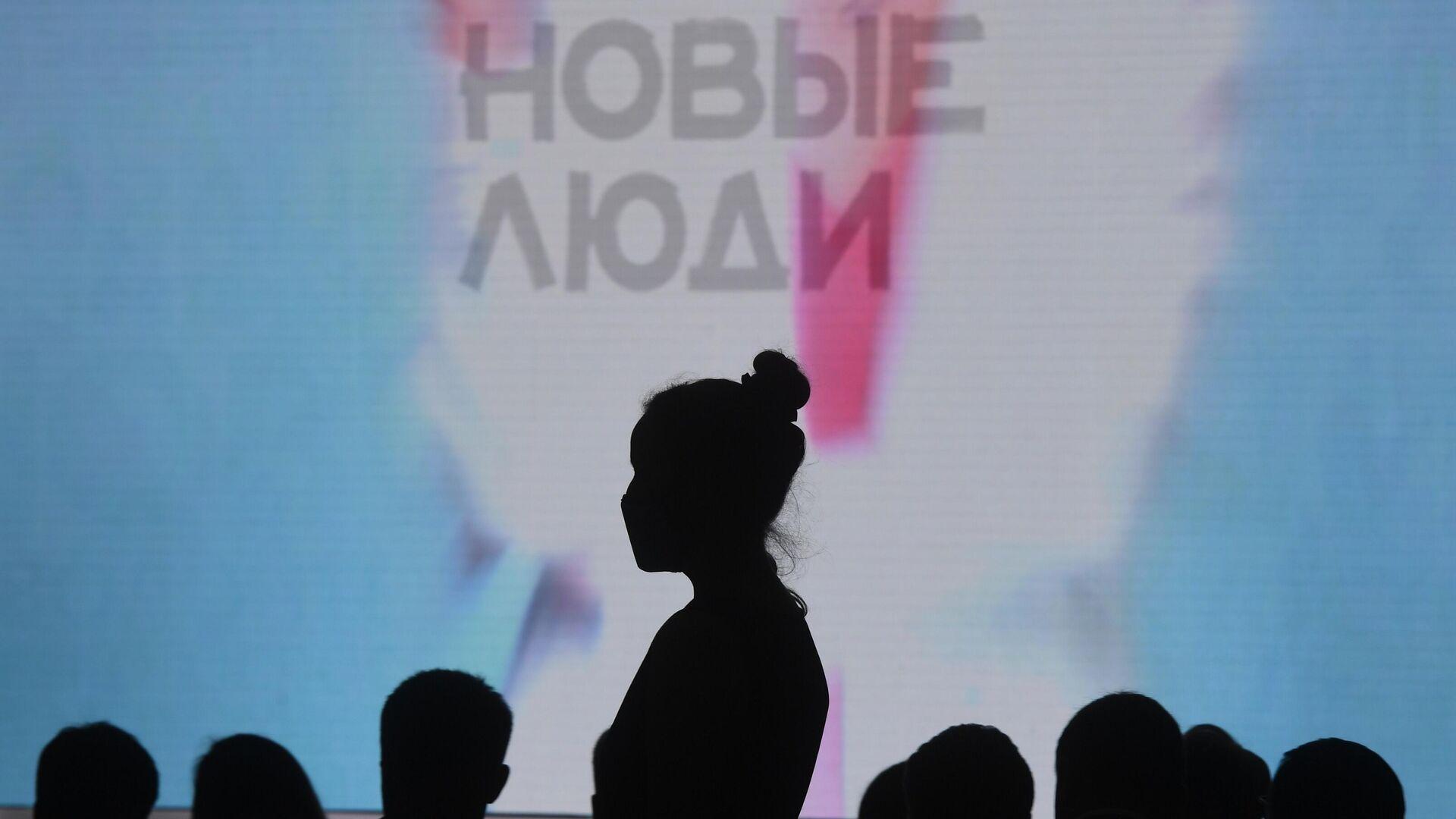 """Нечаев и Авксентьева получат мандаты депутатов Госдумы от """"Новых людей"""""""
