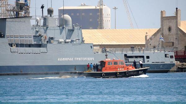 Российский боевой корабль Адмирал Григорович в Порт-Судане