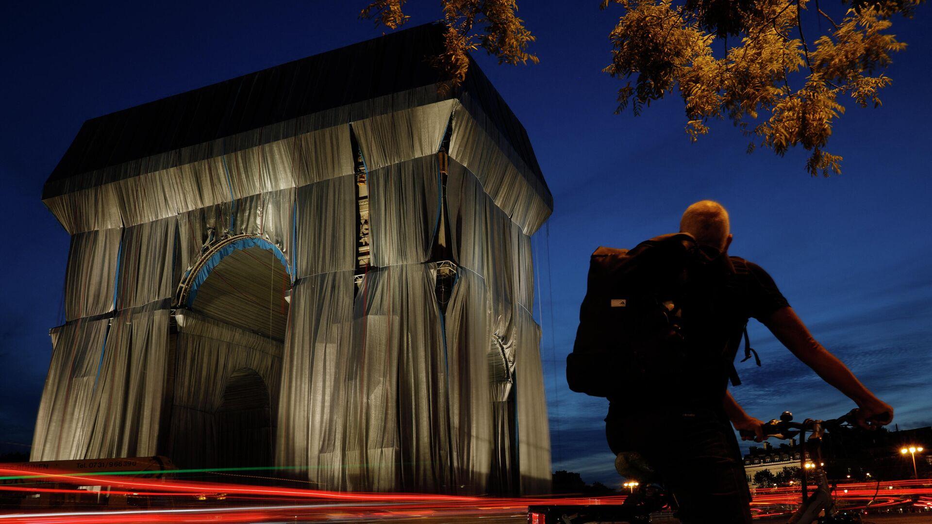Триумфальную арку в Париже, обернутая в серебристо-синюю ткань по проекту, созданному покойным художником Христо - РИА Новости, 1920, 14.09.2021