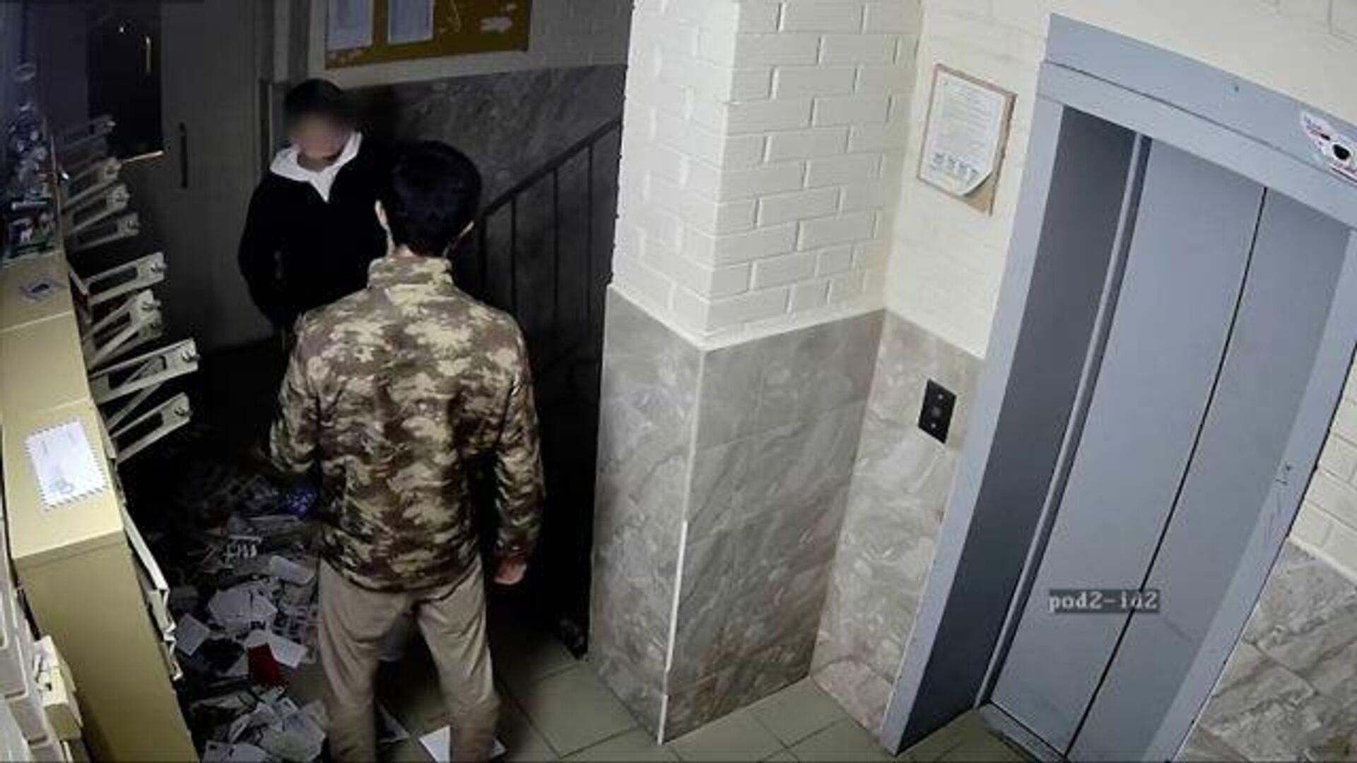 Задержан мужчина, угрожавший подростку ножом. Кадры МВД - РИА Новости, 1920, 14.09.2021