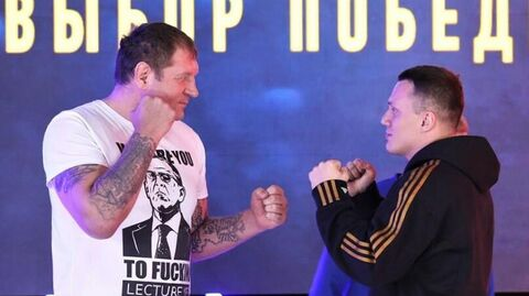 Александр Емельяненко и Артем Тарасов