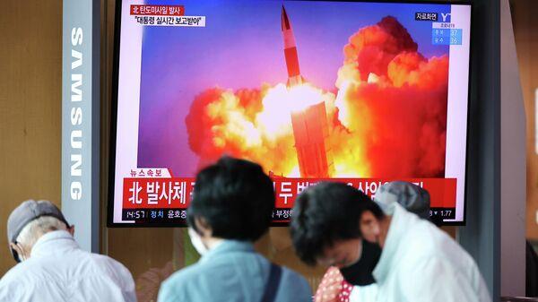Трансляция телевизионного выпуска новостей о запуске ракет Северной Кореей