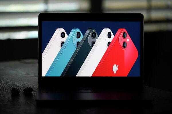 Новые IPhone 13
