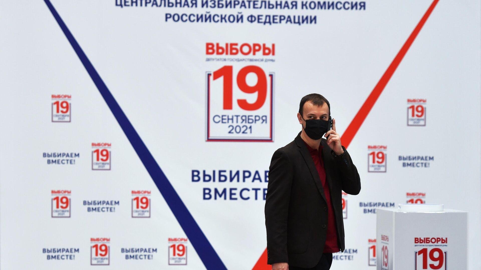 В России пройдут прямые выборы руководителей девяти регионов