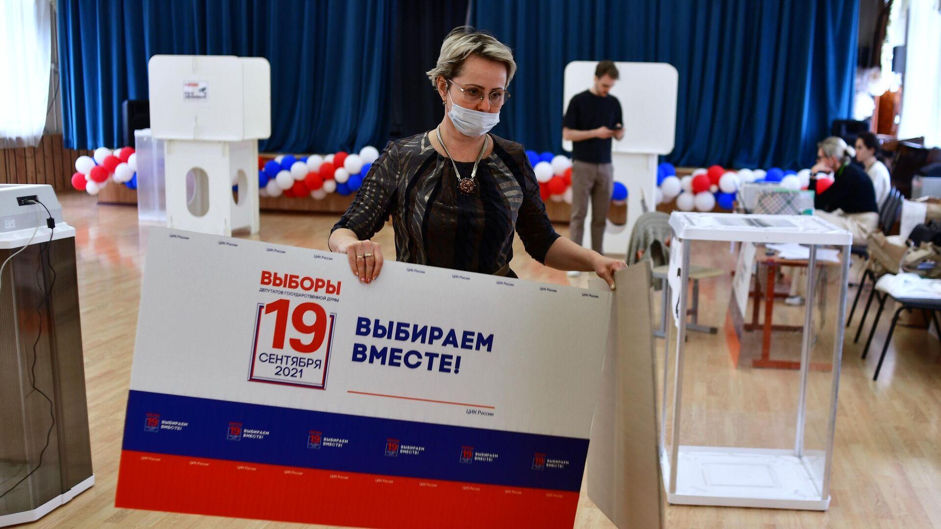 Губернатор Амурской области Василий Орлов проголосовал на выборах