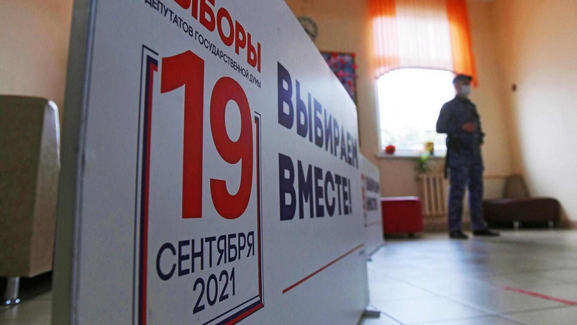 1750478723 0:167:1501:1011 1920x0 80 0 0 b93da610b7f3e7874b4395c5b0bf9241 - Глава Карачаево-Черкесии Рашид Темрезов проголосовал на выборах в Госдуму вместе с сыном