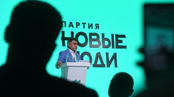 Председатель партии Новые люди Алексей Нечаев выступает на предвыборном съезде партии в Москве