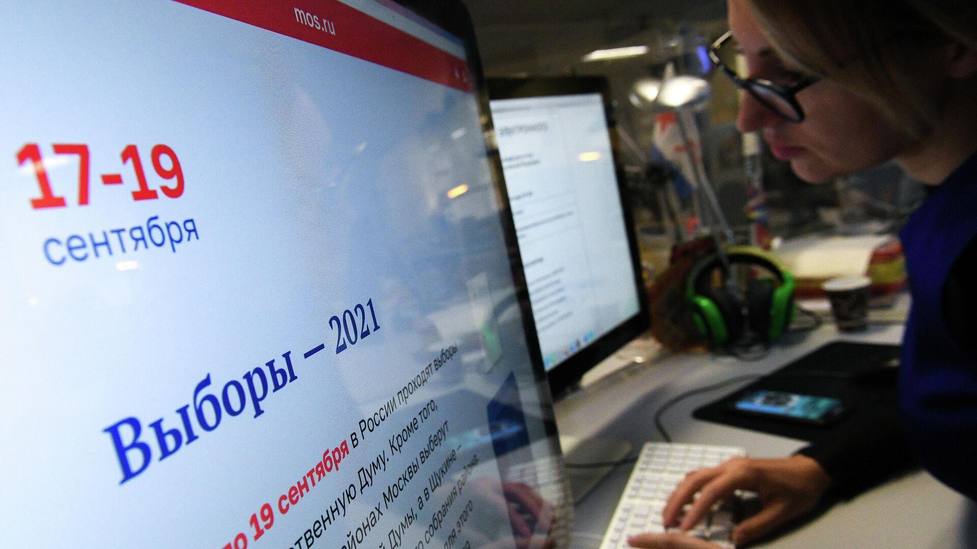 В Мурманской области явка на выборах составила десять процентов