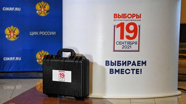 На церемонии соединения ключей шифрования для подсчетов результатов дистанционного электронного голосования (ДЭГ) в Информационном центре ЦИК