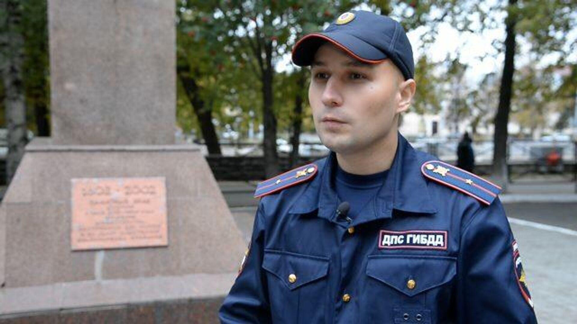 Направил оружие на меня и произвел выстрел – младший лейтенант полиции, обезвредивший стрелявшего - РИА Новости, 1920, 20.09.2021