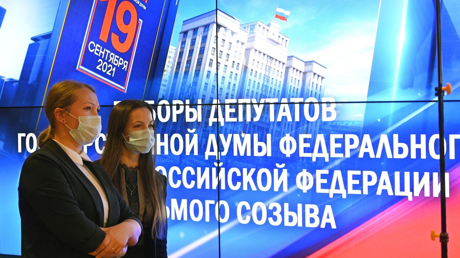 Роскомнадзор зафиксировал большой объем вбросов в выборный период