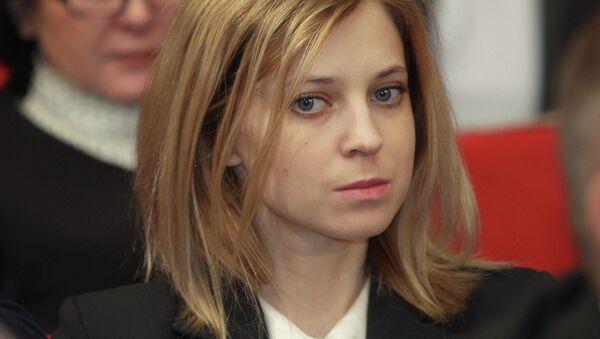 Исполняющая обязанности прокурора Республики Крым Наталья Поклонская