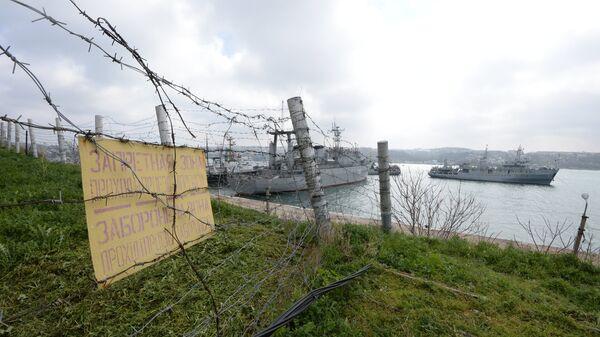 Северная бухта Севастополя, архивное фото