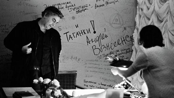 Театральный режиссер, создатель и художественный руководитель Театра на Таганке Юрий Петрович Любимов в своем кабинете