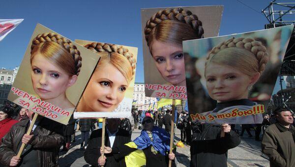 Плакаты с портретами Юлии Тимошенко, архивное фото