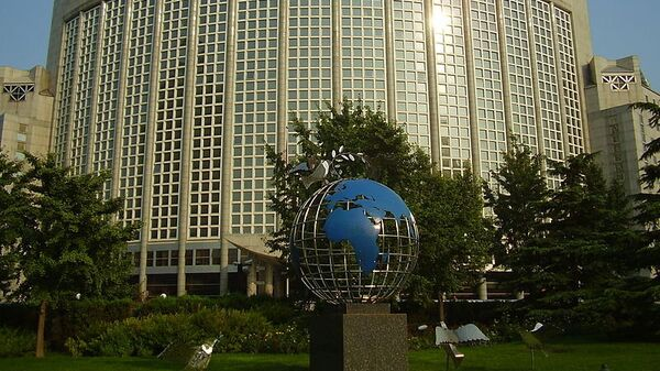 Министерство иностранных дел Китая