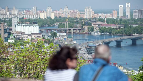 Панорама Киева. Архивное фото