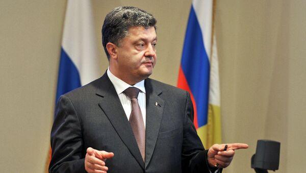 Министр экономического развития и торговли Украины Петр Порошенко, архивное фото