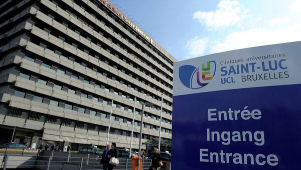 Брюссельская университетская клиника Сен-Люк