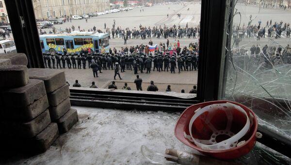 Ситуация возле здания областной администрации в Харькове. 8 апреля 2014