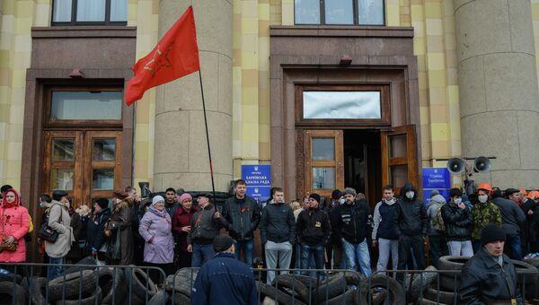Пророссийские активисты у здания Областной администрации Харькова, архивное фото