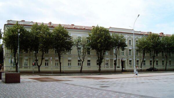 Министерство внутренних дел Литвы в Вильнюсе. Архивное фото