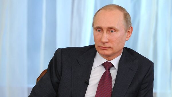 В.Путин встретился с активом Общероссийского народного фронта