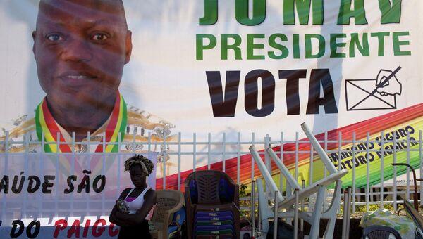 Предвыборная агитация в Гвинее-Бисау, 11 апреля 2014
