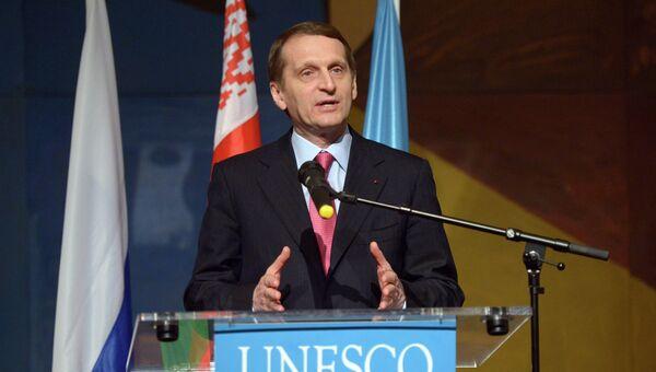 Визит председателя Госдумы РФ Сергея Нарышкина во Францию