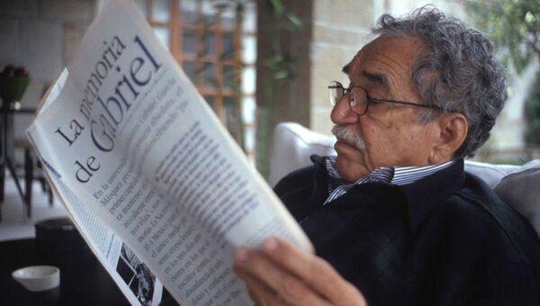 Писатель Габриэль Гарсия Маркес. Архивное фото
