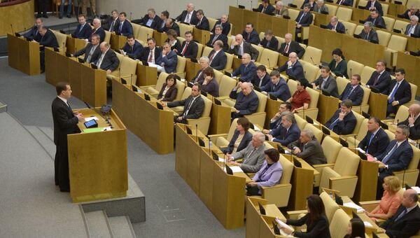 Д.Медведев представил отчет правительства в Госдуме РФ