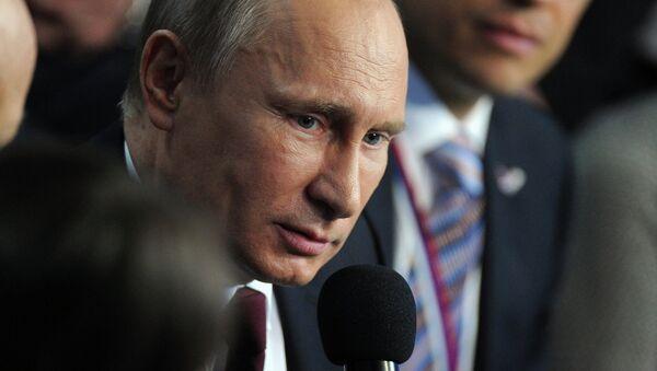 Президент России Владимир Путин принял участие в пленарном заседании I Медиафорума ОНФ