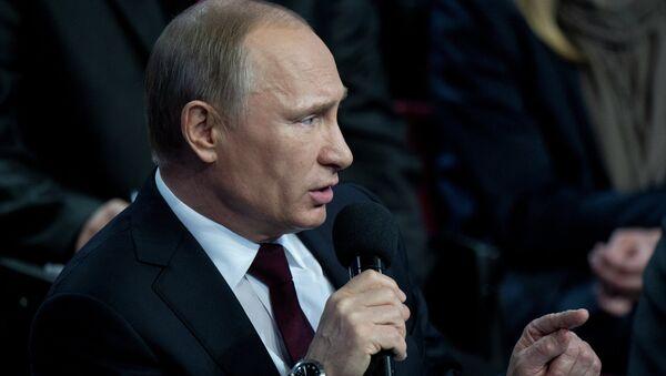 Путин принял участие в пленарном заседании I Медиафорума ОНФ