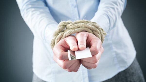Кредитная задолженность