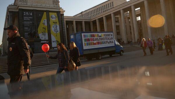 Автомобиль с книгами, собранными из фондов российских федеральных библиотек, у здания Российской государственной библиотеки перед отправкой в Крым