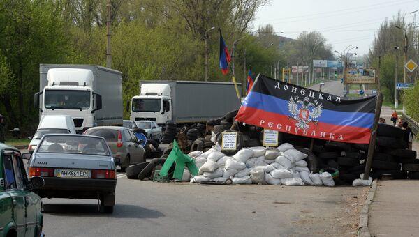 Ситуация в Краматорске, архивное фото