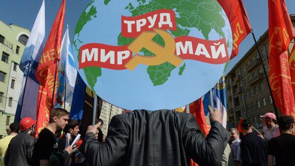 Первомайское шествие и митинг КПРФ