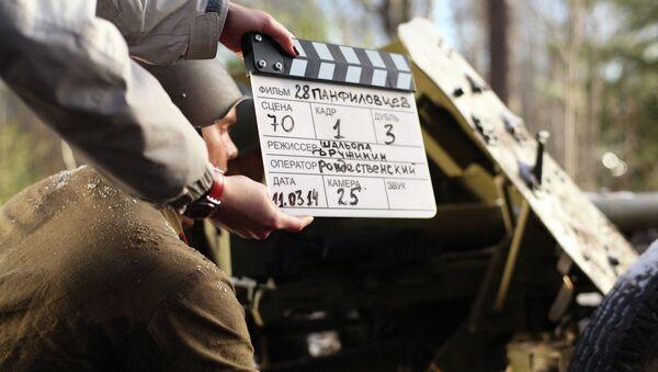 Съемки фильма 28 панфиловцев