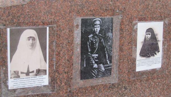 Сестры милосердия Ольга Шишмарева и Вера Семенова (19 лет) погребены у могилы Сергея Шлихтера, также погибшего в годы Первой мировой.