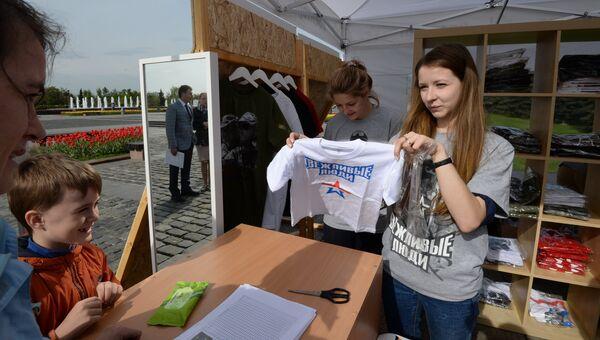Минобороны России начало продажу фирменной продукции Армия России и Вежливые люди. Архивное фото