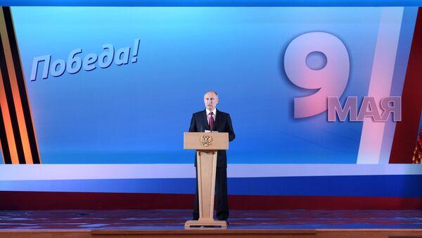 В.Путин на торжественном приеме по случаю Дня Победы