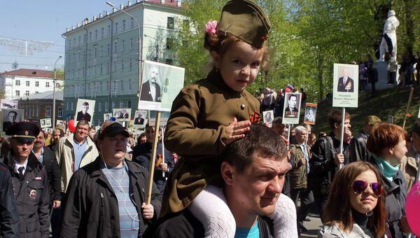 Парад Победы в Томске, событийное фото