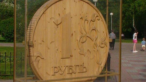 Памятник рублю в Томске