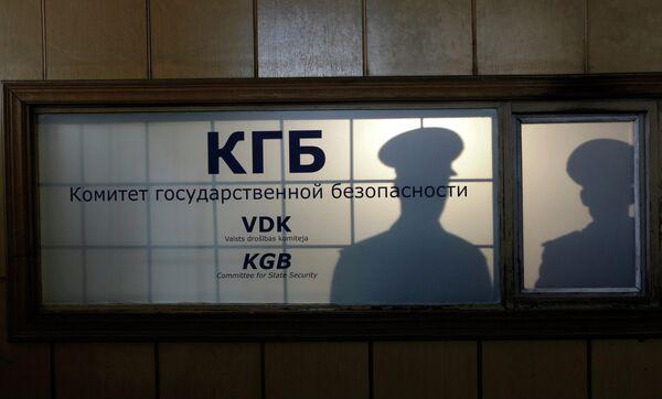 Музей КГБ в Риге