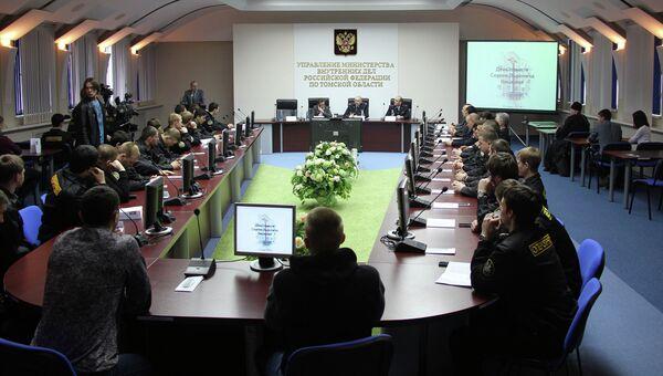 День памяти Сергея Вицмана в Томске, событийное фото