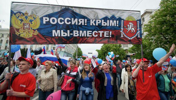 Демонстрации в Симферополе. Архивное фото