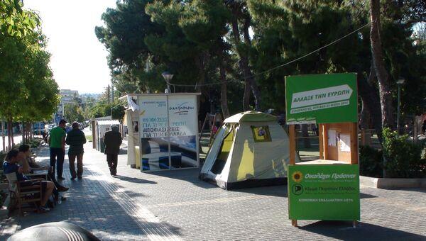Предвыборная агитация в Греции