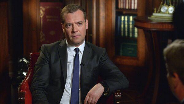 Дмитрий Медведев дал интервью американскому телеканалу Bloomberg TV