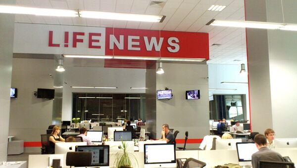 Ньюсдеск федерального информационного портала Life News. Архивное фото
