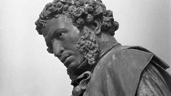 Памятник А.С.Пушкину в Москве. Архивное фото